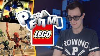 ДРЕВНЯЯ РЕКЛАМА LEGO