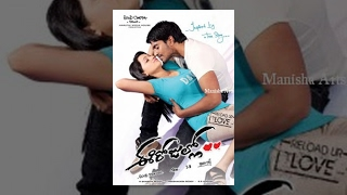Ee Rojullo Telugu Romantic Full Movie - Srinivas, Reshma Rathore, Bhargavi, Maruthi
