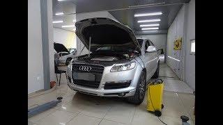 Audi Q7 - Markaziy(instalacija ta'mirlash) va orqa chiroqlar(to'xtatish isloh almashtirish)