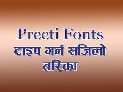 Interested in Font Converter API