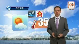 山竹襲港:稍減弱仍屬超強颱風 今日稍後改發3號波