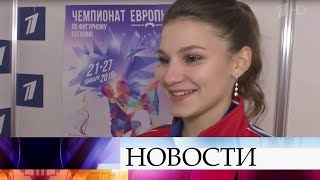 Софья Самодурова стала лучшей среди женщин на Чемпионате Европы по фигурному катанию
