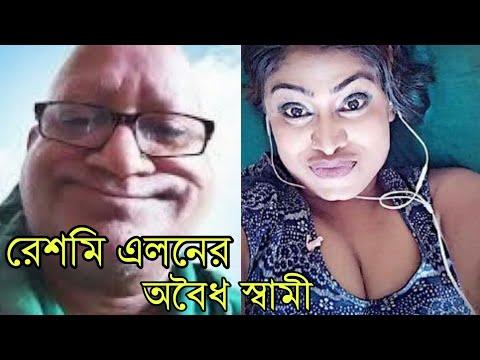 সিফাত উল্লাহ রেশমি এলনের অবৈধ স্বামী || Sefat Ullah Funny Video || Sefat Ullah Roast || Sefat Ullah