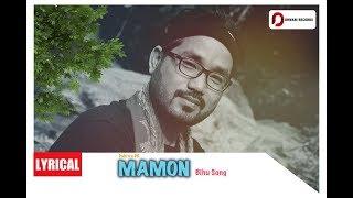 Mamon - PABITRA PK | Jayanta Sonowal | Bihu Song