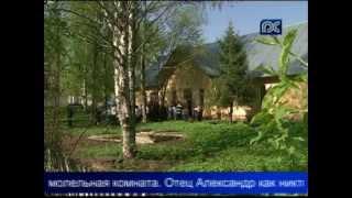 Центр адаптации и реабилитации детей с отклонениями в развитии открылся в Вологде