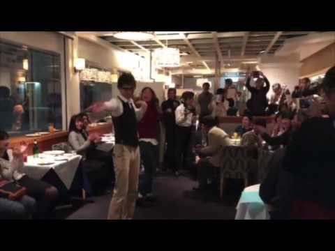 """Gen Hoshino :  """"Koi Dance"""" For Dancers & Brass Ensemble"""