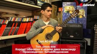 Cort AC150 Classic Guitar Soundcheck Overview