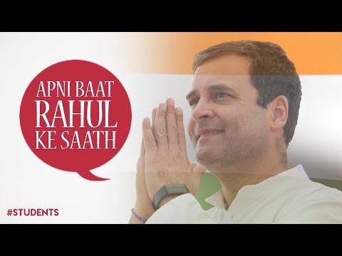 Apni Baat Rahul Ke Saath | अपनी बात राहुल के साथ