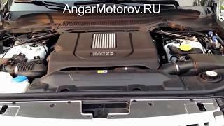 Купить Двигатель Ленд Ровер Рендж Ровер 4.4 дизель 448DT 448 DT Двигатель Land Rover Range Rover 4.4