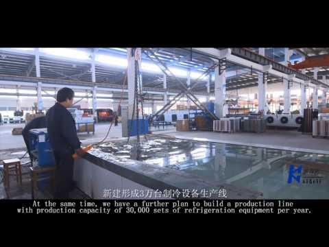 Zhejiang Kaidi Refrigeration Equipment Co ,Ltd