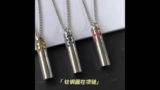 아로마테라피 향수목걸이 엔틱문양 티타늄 디퓨저 펜던트 …