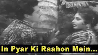In Pyar Ki Raahon Mein - Love Song - Asha Bhosle, Mohammed Rafi @ Punar Milan