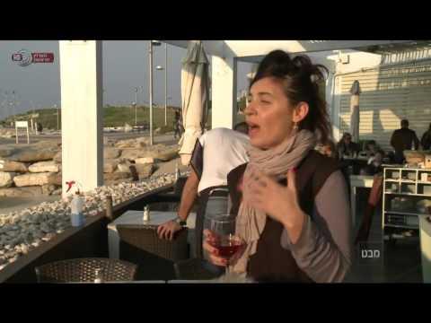 מבט - הצרפתים החליטו: 4 מסעדות ישראליות ברשימת הטובות בעולם