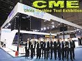 G.WEIKE just successfully ended China Machine Tool Exhibition