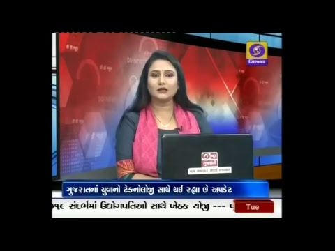 LIVE Mid Day News at 1 PM | Date: 27-11-2018