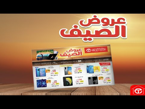 How to pay the bills with Sadad Services | Electricity Bill paid with Sadad using Sabb Bank Account from YouTube · Duration:  5 minutes 17 seconds