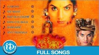 Devi Movie Songs || Video Juke Box || Prema - Sijju - Bhanuchander || Devi Sri Prasad Songs