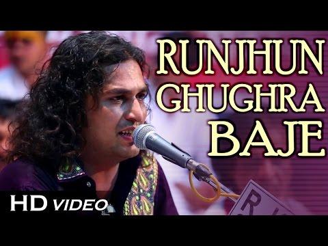 Ramdevji Superhit Bhajan - Runjhun Baje Ghughra | FULL HD | Marwadi Bhajan | Mushroom Manchala