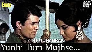 Yunhi Tum Mujhse Baat (Jhankar) Mohd. Rafi   Sachaa Jhutha