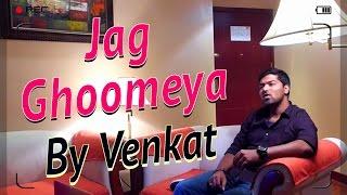 Download Hindi Video Songs - Jag Ghoomeya Song | Sultan | Venkat | Cover | Salman Khan | Rahat Fateh Ali Khan
