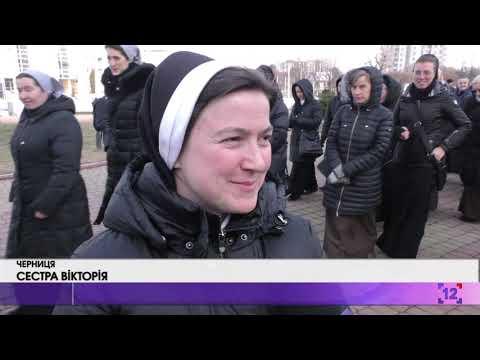 12 канал про прощу монашества УГКЦ в Луцьку