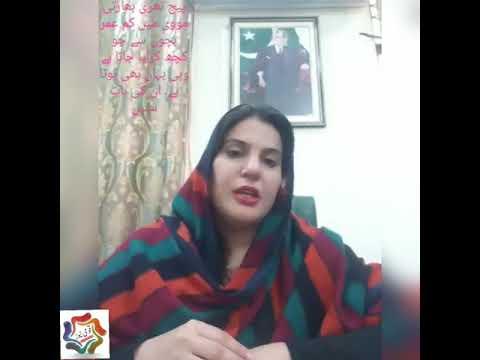 لاہور میں دارالامان سے وزراء کو لڑکیاں سپلائی کیے جانے کا انکشاف || Kashana Scandal Lahore