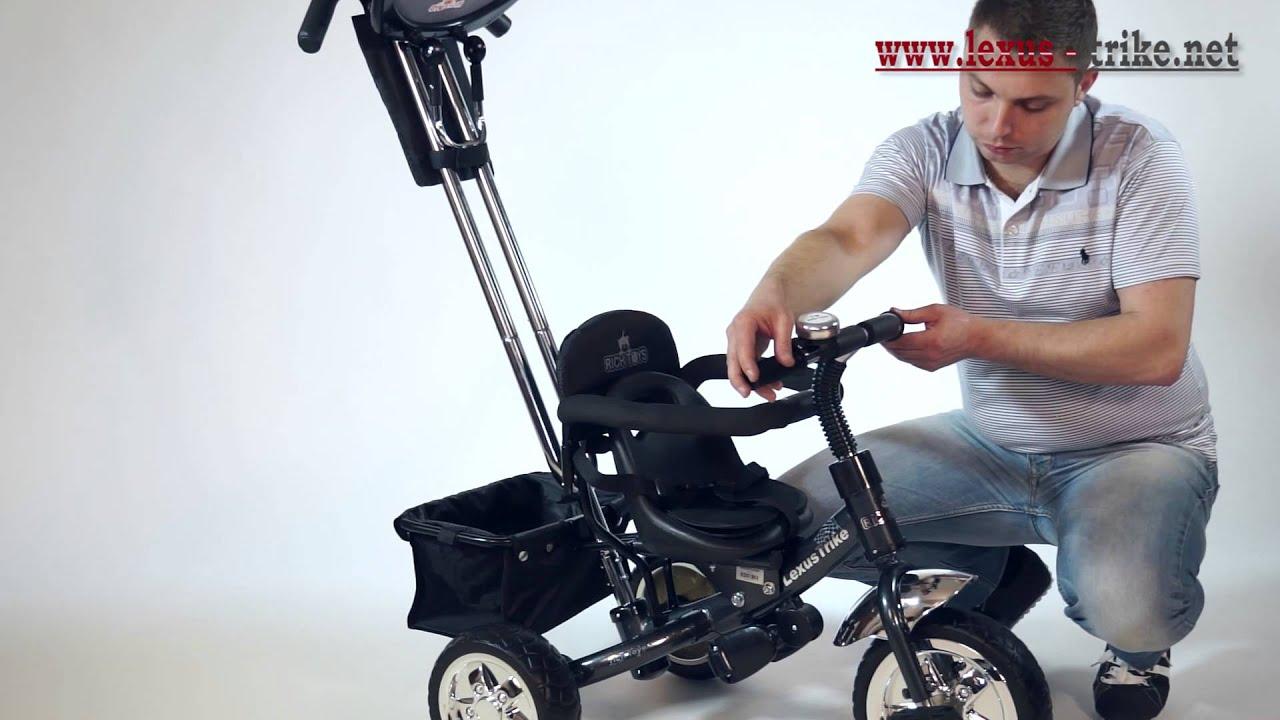 Презентация электро дрифт трайка DXT Electric Drift Trike - YouTube