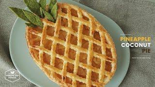 파인애플? 코코넛 파이 만들기 : Pineapple C…
