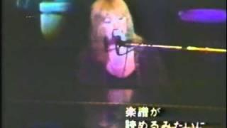 FLEETWOOD MAC - SONGBIRD LIVE IN JAPAN 1977