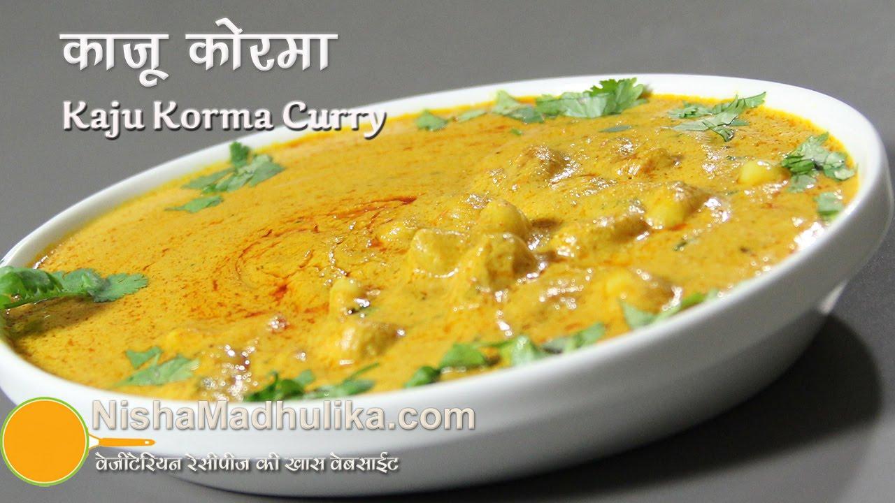 recipe: chicken curry recipe nisha madhulika [3]
