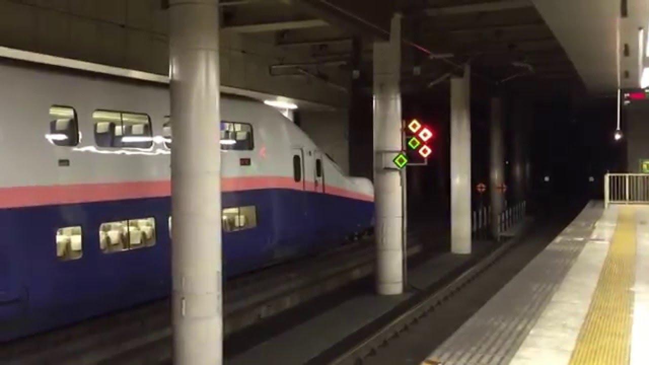 上野駅19番線・21番線/上越新幹...