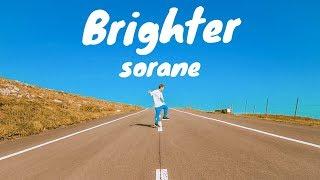 空音 - Brighter