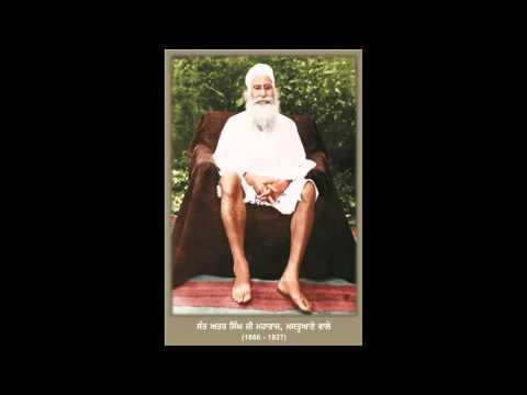 Bhai Sukha Singh UK - Sant Baba Attar Singh Ji Mastuan Wale And King George