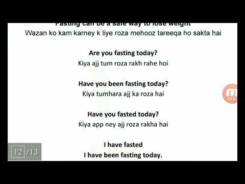 Ramadan Islamic Vocabulary With Sentences In English With Urdu part one Lesson Ninety Nine