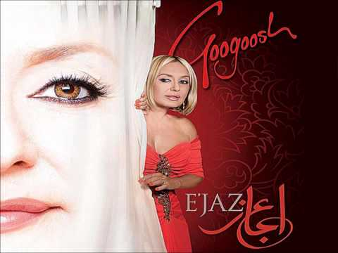 Googoosh - Hese Mobham [ NEW ALBUM 2012 ]