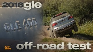 Off-Road in Austria: Testdriving the new GLE / #mbPolarSun pt.1 (German)