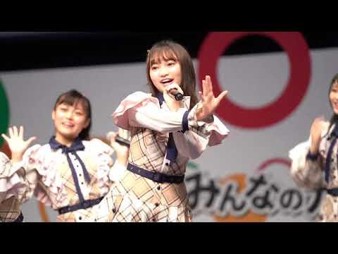 好きだ好きだ好きだ - 奥原妃奈子 Team8 AKB48 - みんなのカローラまつり2019 第1部