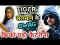 Salman Khan's SWAG Steals The Thunder From Katrina Kaif | Swag Se Swagat | Tiger Zinda Hai