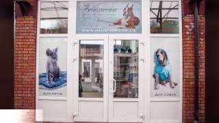 Интернет-магазин ТМ Haustier - лежанки для собак, домики для кошек, ступеньки для собак и аксессуары