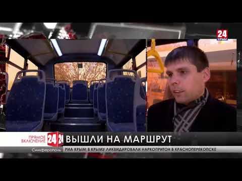 В Симферополе на 78-й маршрут вышли 5 новых автобусов