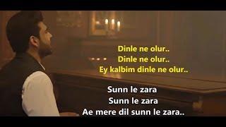 Sunn Le Zara Türkçe Altyazılı | 1921 | Zareen Khan