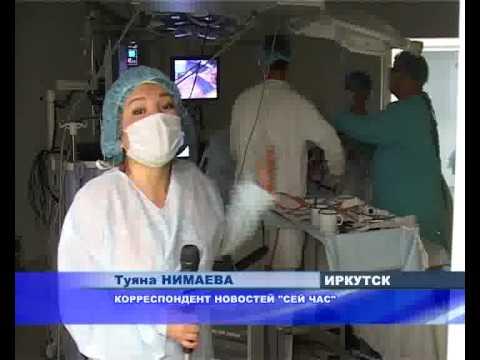 Операция на желудке -