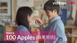 His Favourite Teacher Taught Him A Lesson On Life & Love - 100 Apples Teaser // Viddsee.com