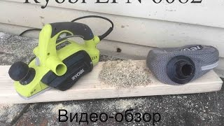 Видео-обзор электрорубанка Ryobi EPN 6082