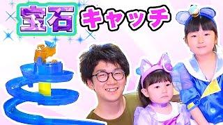 【対決】ビックストリームそうめんスライダーで宝石キャッチバトル! thumbnail