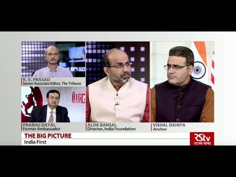 The Big Picture : India First