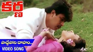 Podde Pone Daham Video Song | Karna Telugu Movie | Arjun | Ranjitha | Vineetha | Vidyasagar