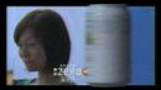 キリンビール 麒麟ZERO 『変わるぞ、毎日。相武』篇 (2008年3月)