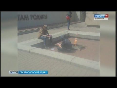 Карта Ставропольского Края Для Навитела 326 cosmeticspromo