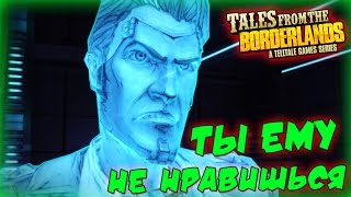 Tales from the Borderlands - Уродец Джек [Эпизод 4] [ФИНАЛ] #5